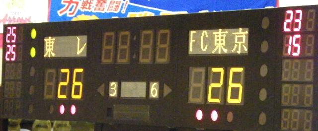 DSCF1994.JPG