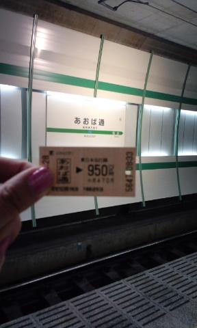 100428_0836.JPG