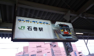 100428_15090.JPG