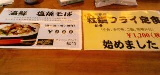 20101214_212115.jpg